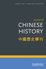 journal of chinese history