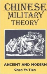 chinesemilitarytheory